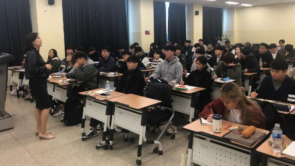 """The """"Gender and Culture"""" course at Seoul"""