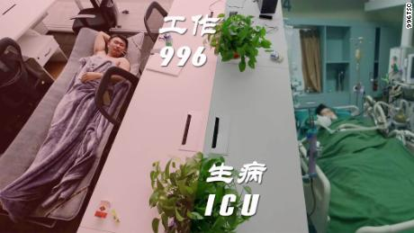 "Many Chinese tech workers have sharing ""anti-996"" memes such as this one, which suggests working long hours will make you end up in hospital."