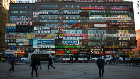 Yanji has a large population of ethnic Koreans. Many signs are written in Korean.