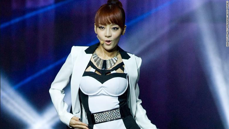 K-pop star Goo Hara found unco...