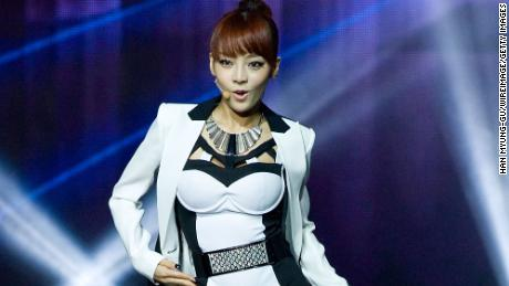 Goo Hara seen performing in Seoul in 2012.