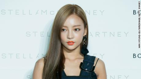 Goo  Hara, who was once part of South Korean girl group Kara, in 2015 in Seoul, South Korea.