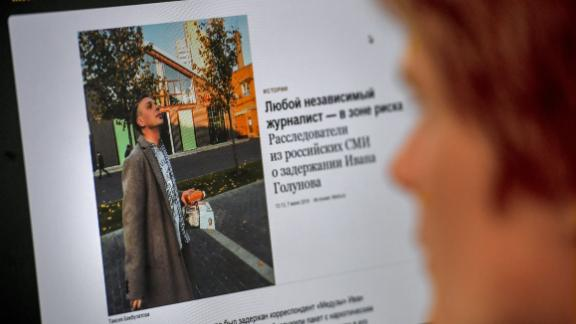 Ivan Golunov, an investigative reporter with Meduza was detained in Moscow over alleged drug dealing.