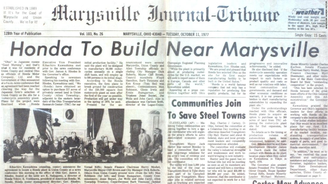 A local newspaper announces Honda's intention of setting up a manufacturing plant in Marysville, Ohio.