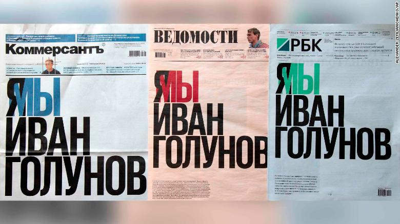 "In this photo, Russia's three major newspapers use the same headline that reads: ""I/we are Ivan Golunov"""