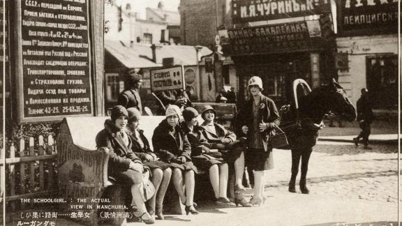 Russian schoolgirls chatting on the street in Harbin in around 1929.