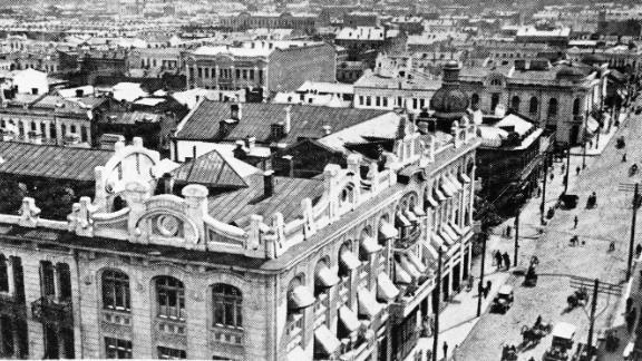 Russian architecture in Harbin in February, 1932.
