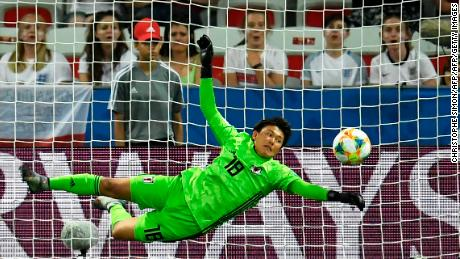 Yamashita produced a string of fine saves against England.