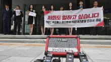 South Korean bosses can now be jailed for firing bullied employees as country cracks down on toxic work culture