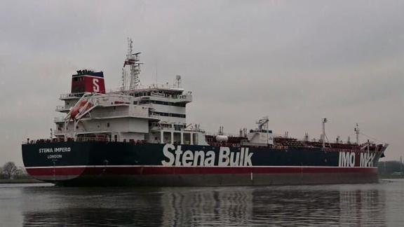 "UK ship ""Stena imperoî"