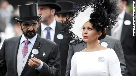 Sheikh Mohammed and Princess Haya attended Royal Ascot in 2014.