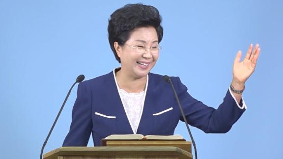 Shin Ok-ju, a.k.a.