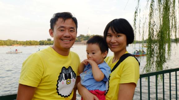 Xiyue Wang, Hua Qu and their son Shaofan are seen in this undated photo.