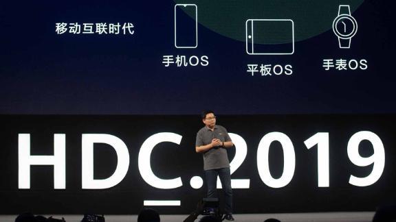 Richard Yu, head of Huawei