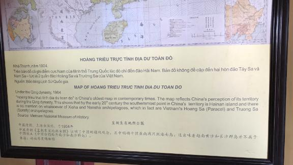 At the Citadel in Hue, there