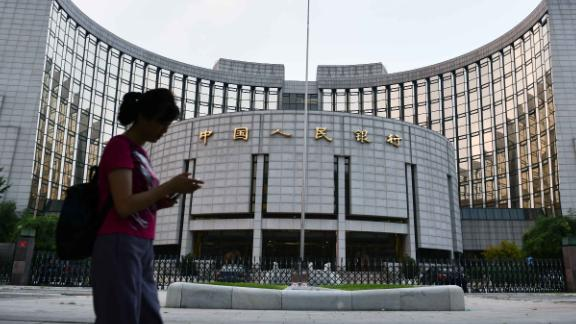 The Chinese central bank launched a crucial reform over the weekend to liberalize its interest rate system.