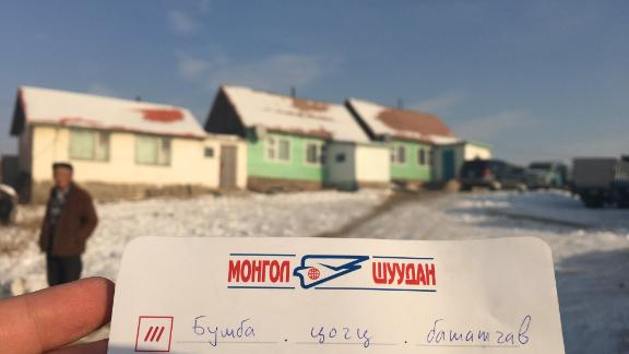 A 3-word address shown on a letter in Mongolia. The country's national postal delivery service, Mongol Post, has adopted what3words' system in its operations.