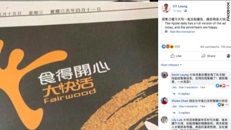 Hong Kong's former CEO, CY Leung, publishes photos on his Facebook page of companies promoting Apple Daily.