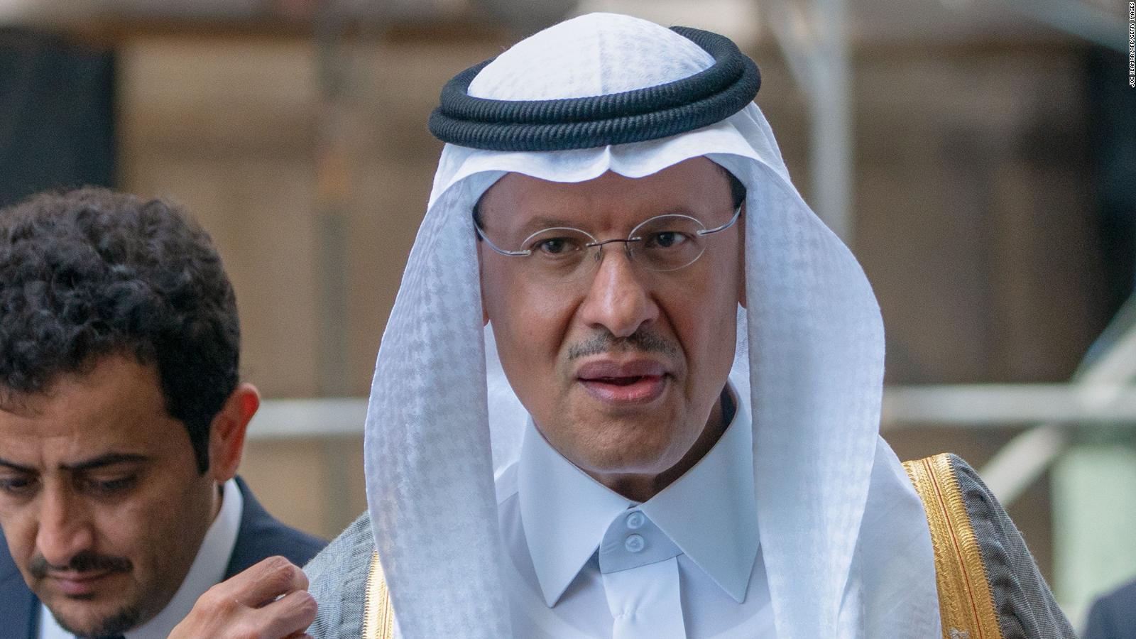 Amroc saudi arabia oil ipo