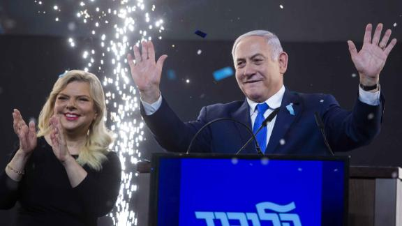 Netanyahu greets supporters in April 2019.