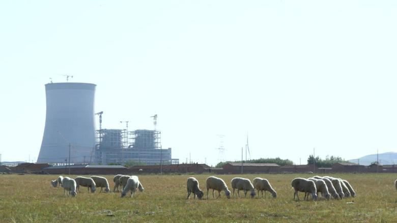 china coal plant culver pkg vpx _00011814