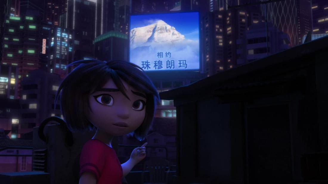 Dreamworks' 'Abominable' pulled from movie theaters in Vietnam over South China Sea map