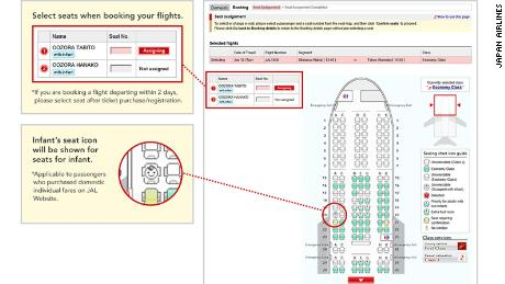 If you need an airline seat map to avoid crying babies, you ... Spirit Airlines Seat Map on gulf air seat map, iberia airlines seat map, lan airlines seat map, south african airlines seat map, spirit airplane layout, 747-400 seat map, croatia airlines seat map, spirit seating-chart, aircraft seat map, porter airlines seat map, united airlines seat map, spirit a319 seating, spirit airline best seats, aerolineas argentinas seat map, spirit air seats, spirit airbus a320-100 200, united airlines plane seating map, spirit airline seat charts a319, copa airlines seat map, shanghai airlines seat map,