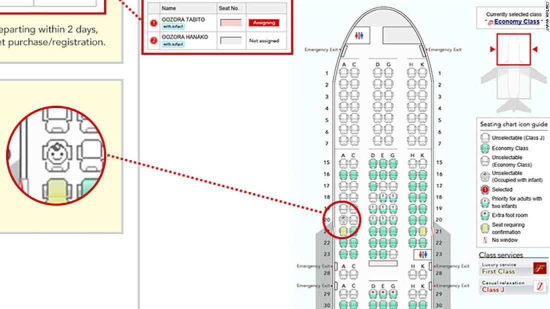 航空会社が座席マップを利用できるのを避ける乳幼児の泣き声
