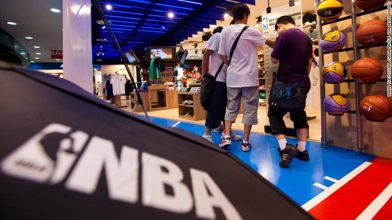 An NBA store in Beijing, China.