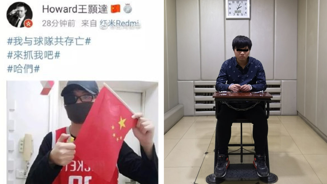 Chinese authorities said a 25-year-old was arrested after posting an image of himself wearing a Rockets jersey and insulting the country