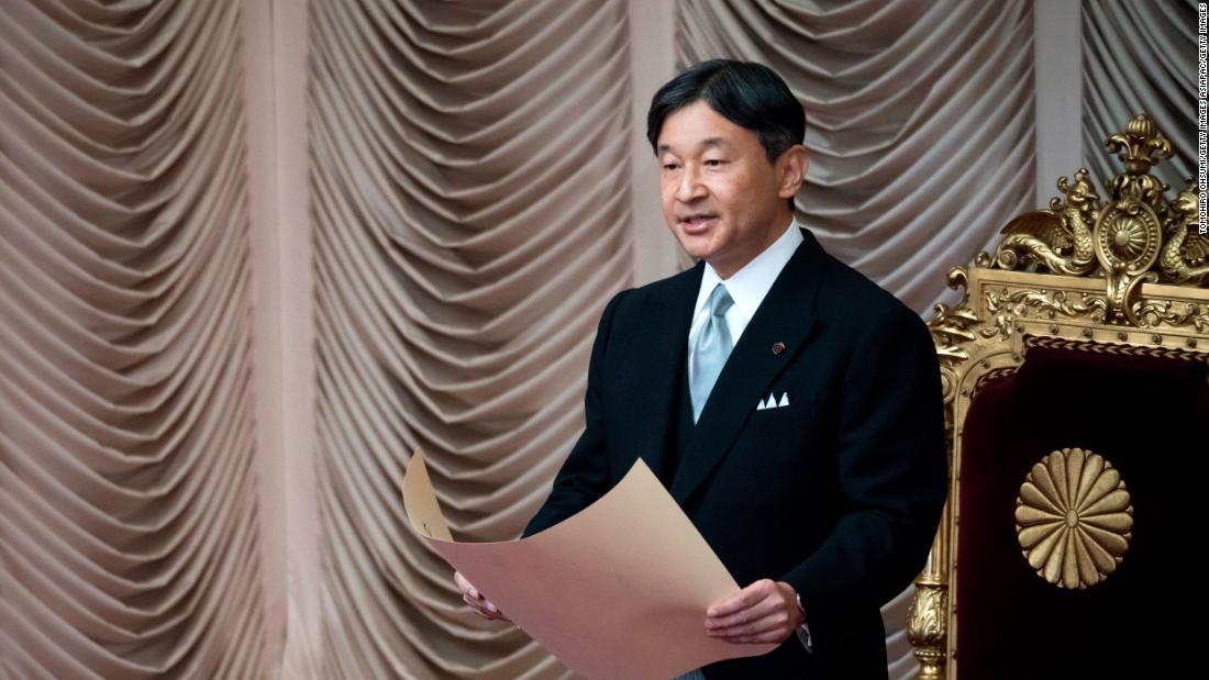 Ιαπωνία συγνώμη από 550.000 εγκληματίες για να σηματοδοτήσει το νέο αυτοκράτορα ενθρόνιση