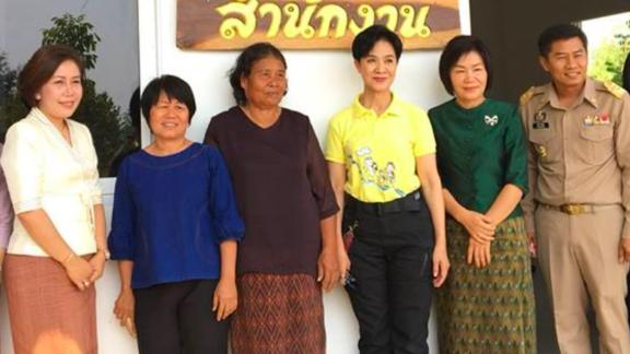 Thidarat Thamraksa (third to the left), a high ranking Thai official, was dismissed on October 24, 2019.