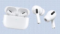 Snag AirPods Pro at Amazon for the site's lowest price ever