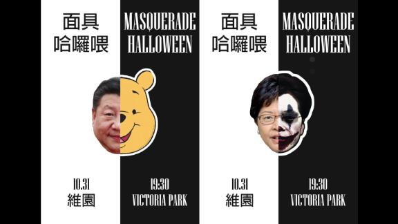 Protest posters announcing the Masquerade Halloween event that have been circulated in Telegram.