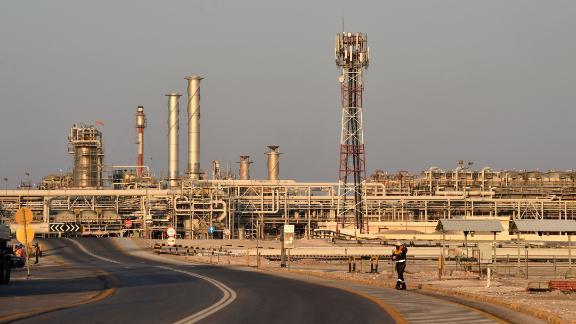 A general view of Saudi Aramco