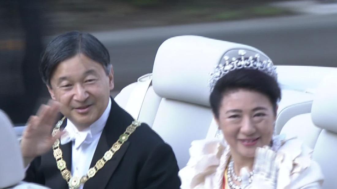 Japan's Emperor has a $248 million dinner date with a sun goddess