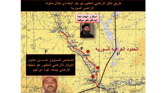 A map from Iraqi intelligence shows al-Baghdadi's travel northwards along the Euphrates River in Syria as well as his brother who helped him choose hideouts.