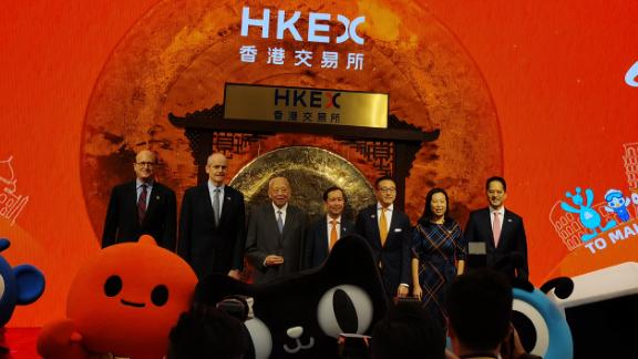 Alibaba celebrates its listing ceremony at the Hong Kong Stock Exchange.