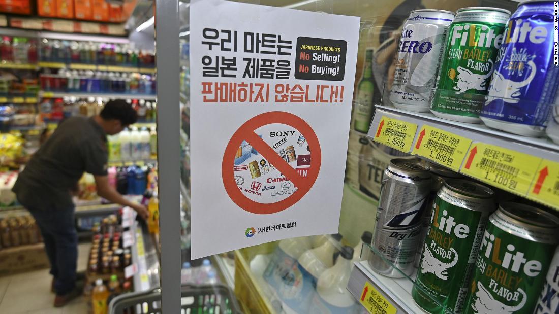 韓国か買えずビール、日本からは前月