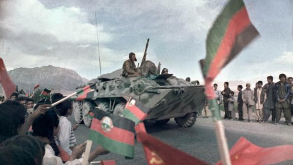 Russia began its withdrawal of troops from Afghanistan at the end of the 1980s.