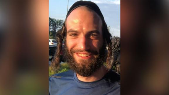 Moshe Deutsch was killed in the Jersey City shooting Tuesday.