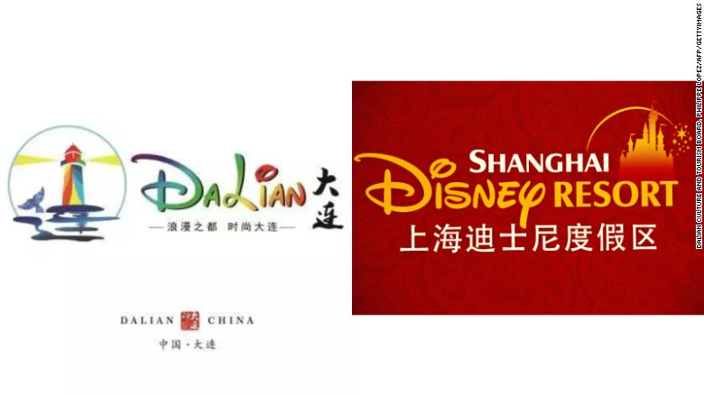 The design chosen in Dalian (left) and the logo of Disney's Shanghai resort (right).