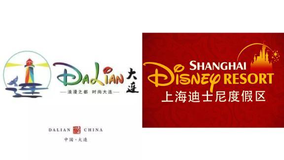 The design chosen in Dalian (left) and the logo of Disney