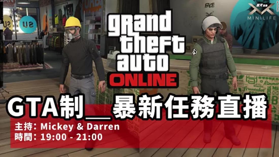 どのようにビデオゲームになった最新の激戦区、香港の抗議行動