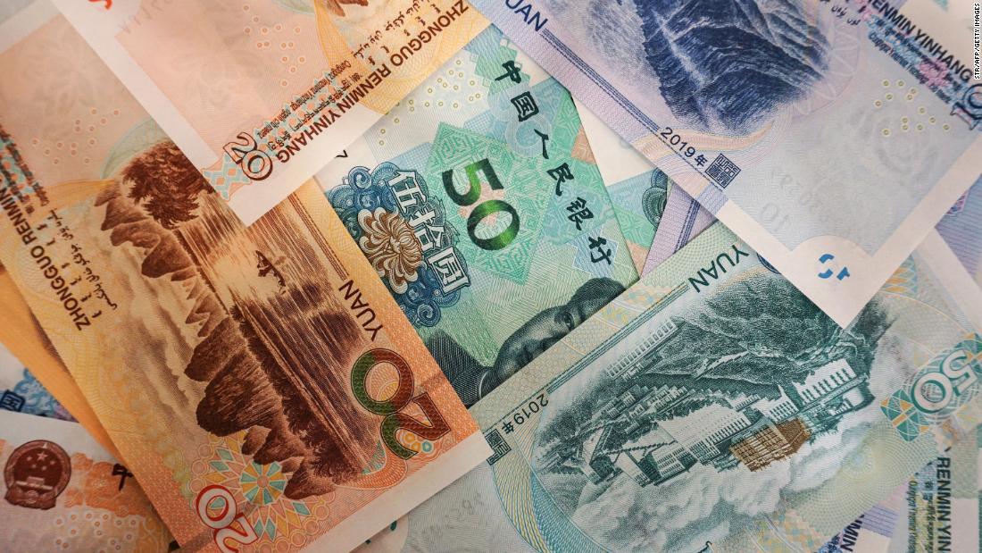 Γιουάν αυξάνεται, όσο αυξάνεται και ΜΑΣ ανυψώνει το νόμισμα της Κίνας, χειριστής ετικέτα