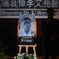 03 Li Wenliang tribute 0207