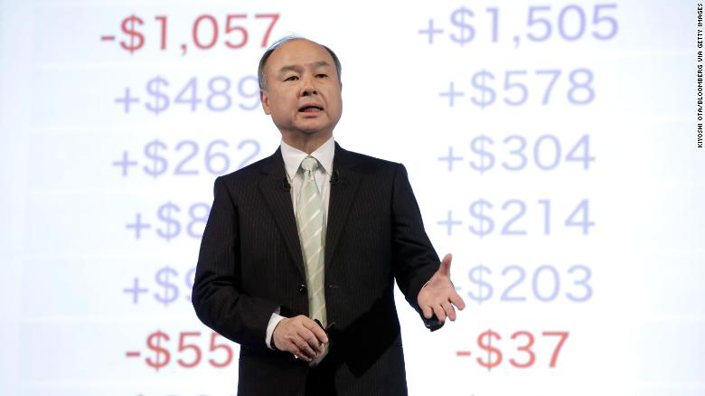 """SoftBank CEO and founder Masayoshi Son said on Wednesday that Vision Fund 2 will """"be a little bit smaller"""" than the $108 billion he had been hoping to raise."""