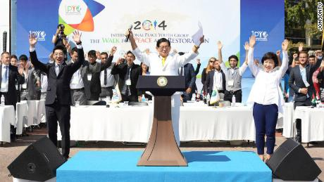 Shincheonji's International Peace Youth Group event in 2014.