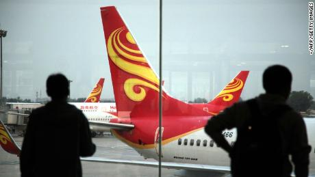 Chinese officials are taking control of troubled airline operator HNA