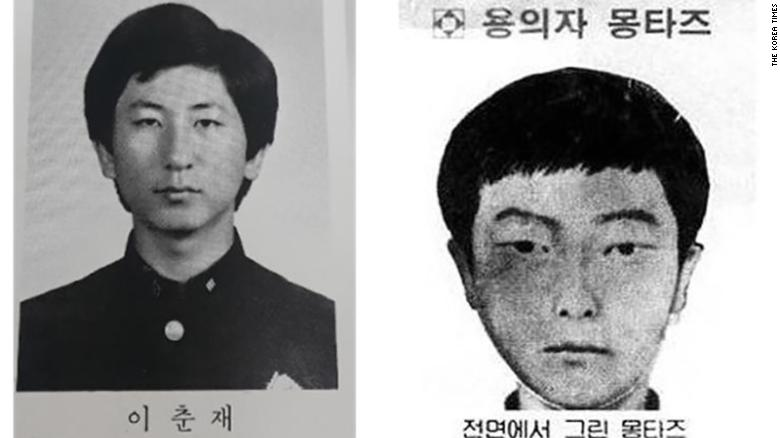 Man who confessed to being one of South Korea's most-notorious serial killers says he's surprised he wasn't caught sooner